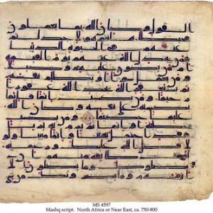 Manuscrito del Fondo Kati (Tombuctú)