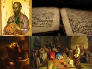 Arqueología y Derecho, dos nuevos puntos de vista sobre Jesús de Nazareth